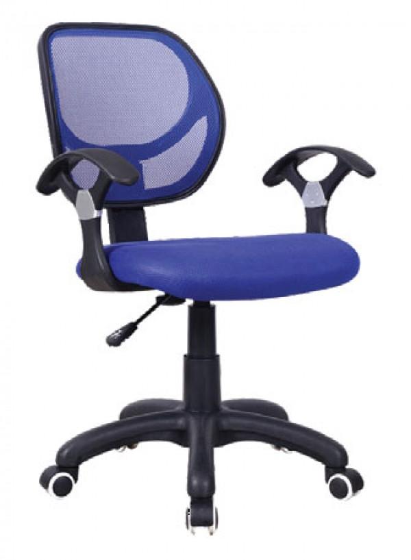 Uredski stolac DISCO – plavi