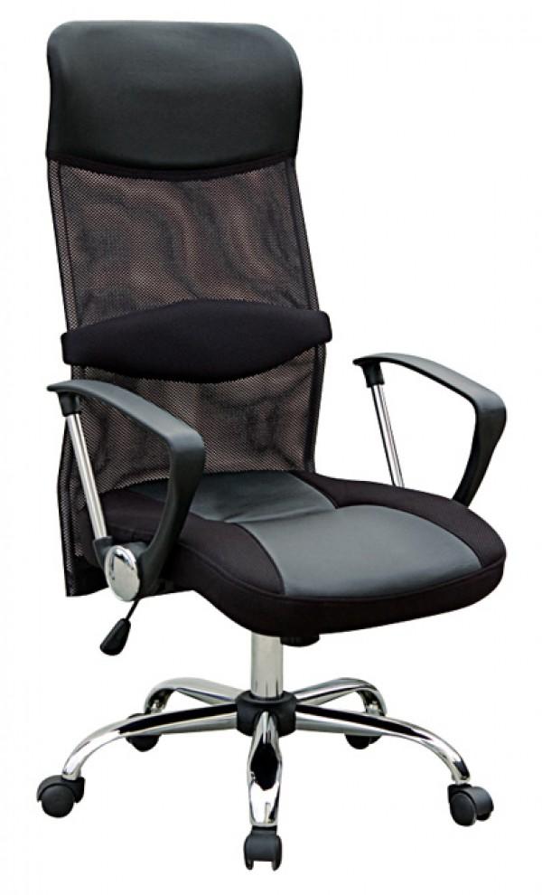 Uredska stolica PS001