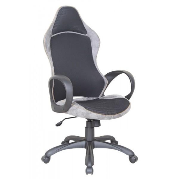 Uredska stolica Amy - siva
