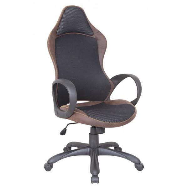 Uredska stolica Amy - smeđa