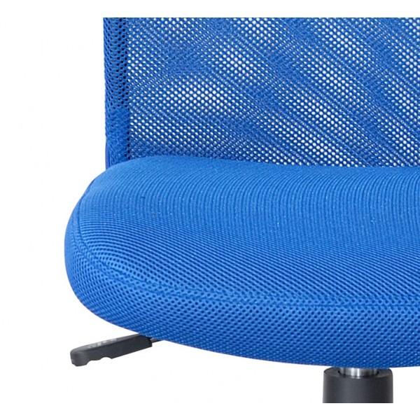 Uredska stolica NI25: plava, detalj