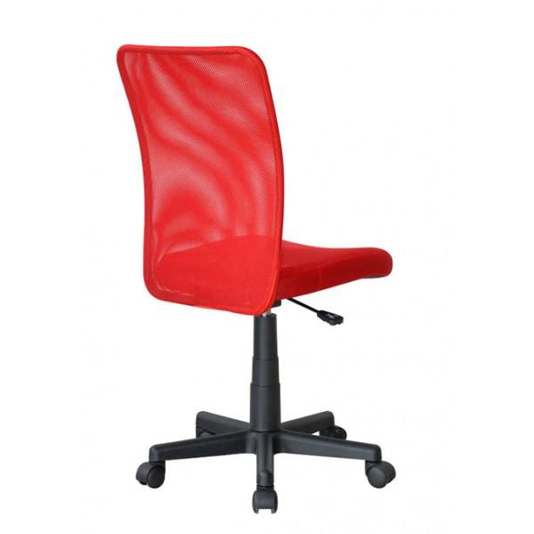 Uredska stolica NI25: crvena
