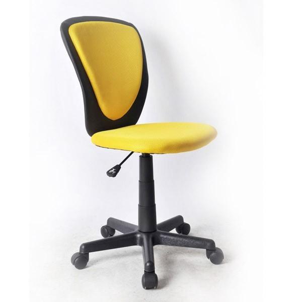 Uredska stolica Xena - žuta