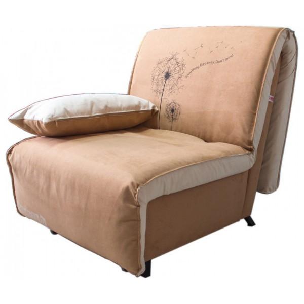 Multifunkcijska fotelja Novelty s ležištem - Motiv: Dandelion