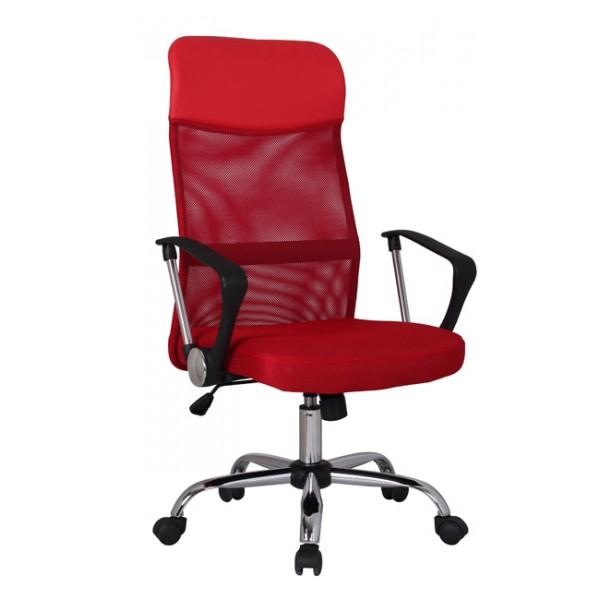 Uredska stolica Sparko: crvena